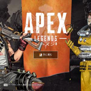 Apex legendsを1シーズンやってみたらドハマりした話【雑記】
