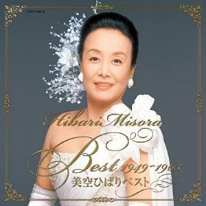 【林檎忌】昭和の歌姫・美空ひばりさんは「f分の1のゆらぎ」で魅了する