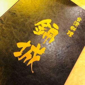 カニ玉子定食
