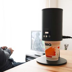 【最新おもしろ便利家電】全自動で完璧なカップ麺が出来上がり! サンコー 自動カップ麺メーカー「まかせ亭」