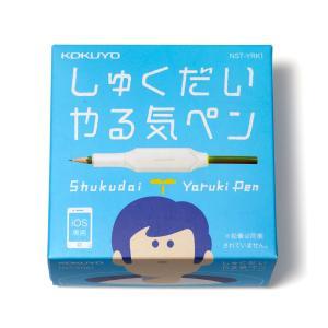 コクヨ『しゅくだいやる気ペン』で自宅学習でも集中して勉強できる!おすすめ便利ガジェット