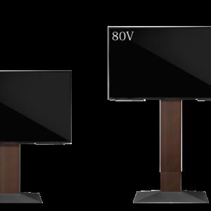 極限までシンプル!新タイプのTVスタンド『EQUALSイコールズ』の『WALL INTERIOR TV STANDウォールインテリアテレビスタンド』があれば部屋が広くすっきり!