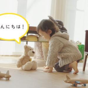 0才の子供から大人まで楽しめる!ぬいぐるみとおしゃべり魔法のボタン Pechatペチャット