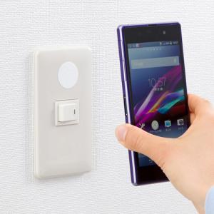 スマホをかざすだけ!生活をもっと快適・便利・スマートに!サンワサプライ NFCタグ NM-NFCT