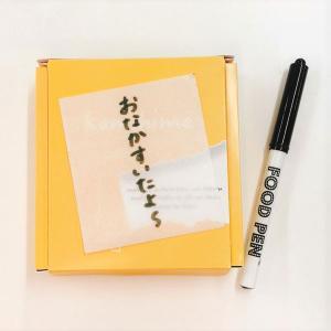 【自慢したくなる!最新おもしろ文房具】アインズ 食べられるメモ帳 kamihimeカミヒメ