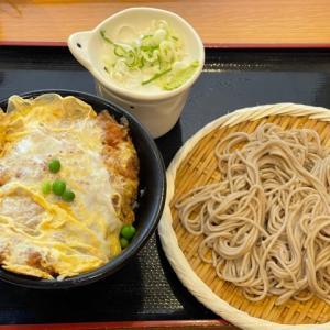 しぶそば 長津田店 ~ 東急沿線にあるお蕎麦屋さん【長津田】 ~ そば(並)セットを冷そば・カツ丼でいただく