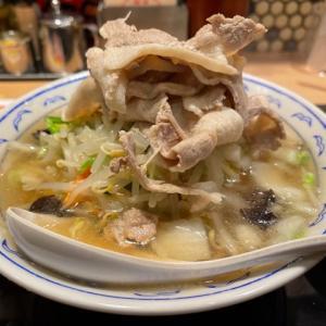横濱一品香 町田店 ~ 40年以上そこにある店。タンメンが美味しい【町田】 ~ 野毛坂ヤミ市たんめん・半チャーハン・餃子をいただきました
