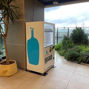 ブルーボトルコーヒーの自動販売機って知ってる?横浜にもBlue Bottle Coffee Quick Standがありますよ!