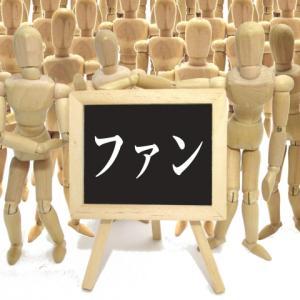 三島達矢(すゑひろがりず)の学歴は?経歴やプロフィール【まとめ】