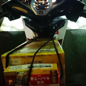 新ジャンル第3のビール値上げの為バイクで買いに行く