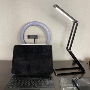 折り畳めるデスクライトを購入!机がスッキリ片付けられるアイテム選び