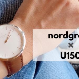 【15%オフクーポンコードあり!】北欧時計ブランド「ノードグリーン」とコラボしました!