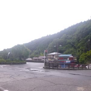 大山-1 ヨレヨレ