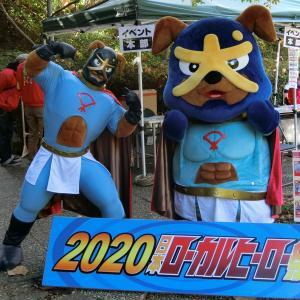 ゆるキャラ目的で日本ローカルヒーロー祭に行ってきました。