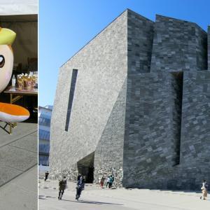 「トコろん」目当てに埼玉県所沢観光に行ってきました