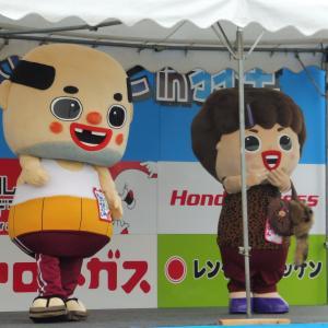 「ちっちゃいおっさん」等兵庫県ゆるキャラ写真集 その1