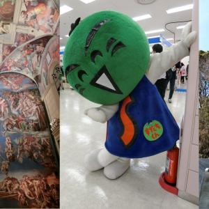 徳島県の観光名所とゆるキャラ「すだちくん」写真集