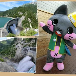 富山県の観光地、黒部ダムに住むゆるキャラ「くろにょん」