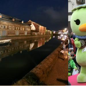 北海道小樽市の観光名所の小樽運河の住民「おたる運がっぱ」