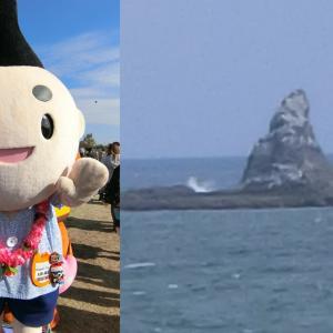 「えぼし麻呂」と神奈川県茅ヶ崎市の観光名所の烏帽子岩