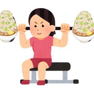 """二郎インスパイア系""""ヒーヒー麺""""食べてみた"""