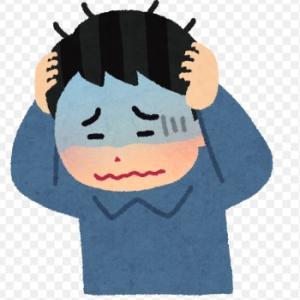 休んでも疲れが取れない人疲れの取り方教えます( ;∀;)生活習慣偏