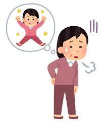 加齢により体重が増えてしまう理由~意識変えてみませんか?~