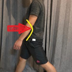 理学療法士が教える「痩せる」歩き方!太もも!足痩せ!歩き方を変えて痩せ効果を高めよう!