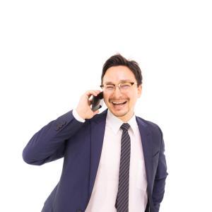 コミュニケーション能力が高い人に向いてる仕事10選!向かない仕事についても解説