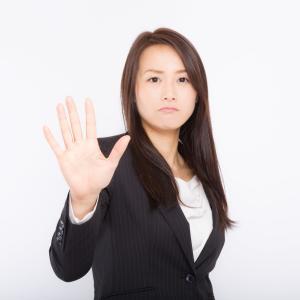 協調性がない人に向いてる仕事10選!才能を活かして仕事のストレスを減らそう