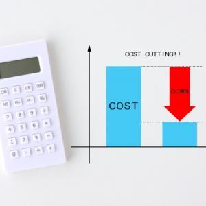 Amazon中国輸入OEMビジネスの利益率の計算方法