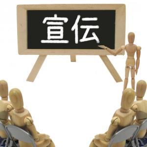 Amazon中国輸入OEMビジネスに必須なAmazon広告とは?