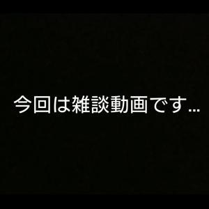 youtube新スタイルで更新!