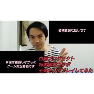 ブログ&YouTube 21/3/12