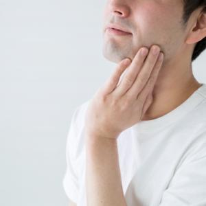 男の肌荒れを治すには結局【化粧水】【乳液】【洗顔】による肌ケアを毎日するのが効果的!三十路男の悩み