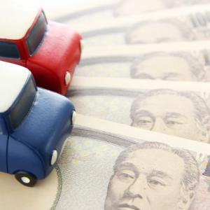 【車に興味がない人向け】中古車購入検討の際のポイント