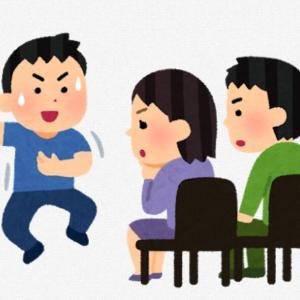 語学力(TOEICスコア)よりもコミュニケーションで大切なもの