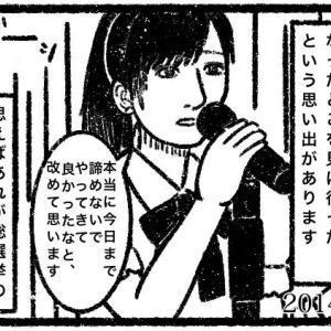 【渡辺麻友】まゆゆが見せてくれたAKBでのたくさんのドラマに感謝