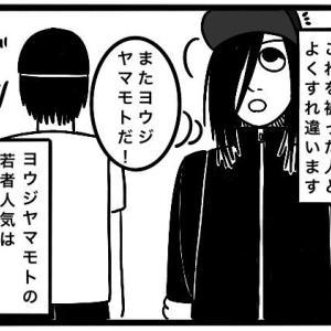 【NEW ERA】誰ともカブらない岡本太郎のニューエラコラボキャップ