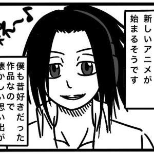【シャーマンキング】マンキンの恐山ル・ヴォワール編は伝説の名作!