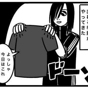 【ジャージ】上に一枚羽織る服を探していたらこんなすぐ近くに