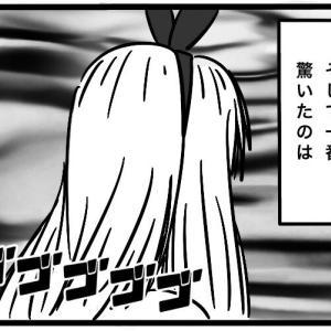 【咲】咲の実写映画に出てた天江衣役の子が完全に小学生だった件