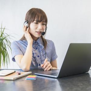 【営業職必見】今すぐ使えるオンライン商談テクニック