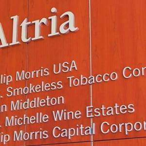 【高配当株】アルトリア・グループを購入しました【MO】