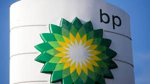 英石油大手BP 7,500人を強制解雇へ