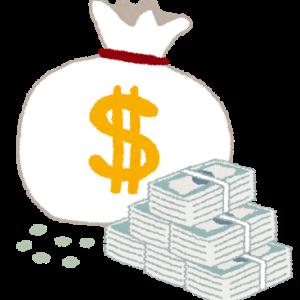 配当金の使い道について
