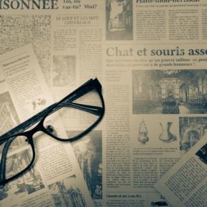 WordPressプラグイン【WordPress Related Posts】の使い方!おすすめ関連記事を表示するワードプレスリレーティッドポストの設定方法