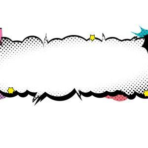 ブログ文章をプロ並みにする【中級者講座①】刺さるキャッチコピーの基礎