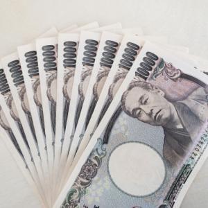 手元の10万円で今すぐすべきこと!自己投資・準備資金・最大の財産を十万円で手に入れる方法