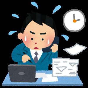 仕事も人生も突き進んでばかりでは疲れます「働きすぎな日本人」